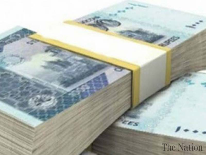 essay black money in pakistan Over 540,000 essays, research papers, and term papers available at antiessayscom get help on your essay writing today my account  time value of money.